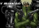 Stinger Mission Game